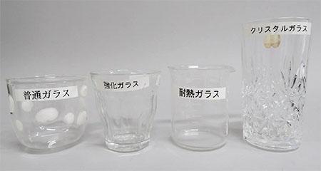 いろいろなガラスの種類のコップ写真